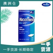 【超市代购】Nicotinell 戒烟糖香口珠薄荷味4mg