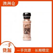 【澳洲直邮】Himalayan喜马拉雅粉盐 225g