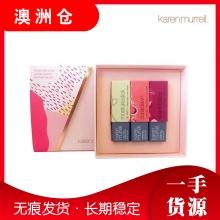 【澳洲直邮】KM口红礼盒套装(三种颜色 颜色随机)