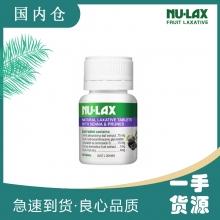 【澳有三仓】Nu-lax乐康片西梅加强版40粒乐康膏果蔬膳食纤维
