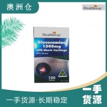 【澳洲直邮】Healthway关节灵1500mg 100粒