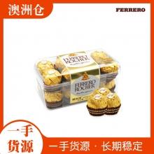 【超市代购】意大利费列罗金沙巧克力200g