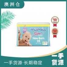【超市代购】mamia 超舒适透气双层新生婴儿纸尿片28片装