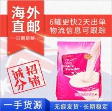 【超市代购 】Coles脱脂成人高钙牛奶粉1000g