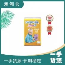 【超市代购】mamia 超舒适透气双层新生婴儿纸尿片适合4-8公斤宝宝60片装