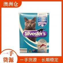 【超市代购】Silvester's 猫饲料 三种口味 1000g