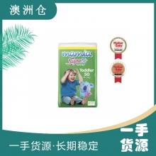 【超市代购】mamia 超舒适透气双层新生婴儿纸尿片50片装适合10-15公斤宝贝