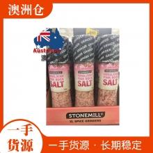 【超市代购】喜马拉雅岩盐390g大包装