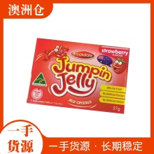 【超市代购】天然果冻粉 57g