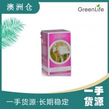 【澳洲直邮】Greenlife 羊胎素精华胶囊15000mg 100粒