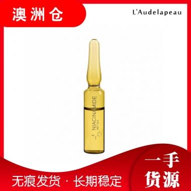 【澳洲直邮】L`Audelapeau 烟酰胺安瓶  2ml*7支