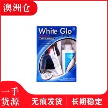 【澳洲直邮】WHite Glo牙齿美白套装 精华牙膏齿模