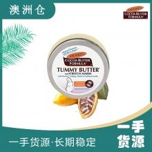 【澳洲直邮】Palmer's天然椰子油身体润肤霜 125g