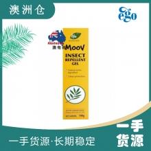 【澳洲直邮 】Ego moov防蚊凝胶100g