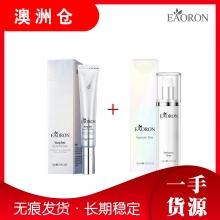 【澳洲直邮】EAORON 买一送一 水光超级眼霜+水光针爽肤水(组合)
