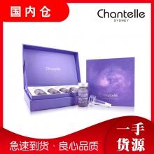 【澳有三仓】chantelle反重力修复精华液羊胎素礼盒  8ml*6   代理价格咨询客服