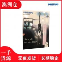 【澳洲直邮】Philips飞利浦 HX6232/20白金版超声波电动牙刷(方舟物流)