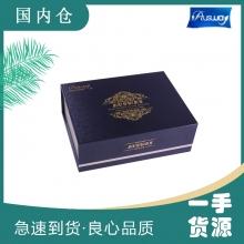 【澳有三仓】AUSWAY高端定制礼品盒