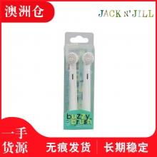 【澳洲直邮】Jack N' Jill 儿童电动牙刷替换头 (两个)