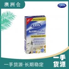 【下单现采】Optrex actimist外用滴剂眼液10ml