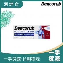 【下单现采】Dencorub 缓解肌肉酸痛冷热