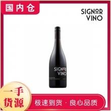 【澳有三仓】【美酒先生】桑娇维塞干红葡萄酒 Sangiovese 750毫升(代理价咨询客服)