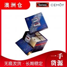 【澳洲直邮】CEMOY x Swisse联名礼盒限定版