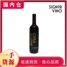 【澳有三仓】【美酒先生】蒙特布查诺干红葡萄酒 Montepulciano  750毫升 (代理价咨询客服)