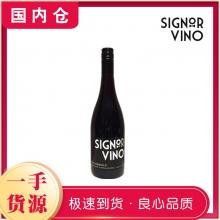 【澳有三仓】【美酒先生】内比奥罗干红葡萄酒 Nebbiolo 750毫升 (代理价咨询客服)