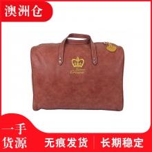 预订款【澳洲直邮】Imperial 升级版皇冠豪华羊毛被子   密度500g(Double180*210cm)
