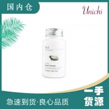 【澳有三仓】Unichi生蚝精生蚝精华 男性补肾恢复体力精力提高免疫力 60粒
