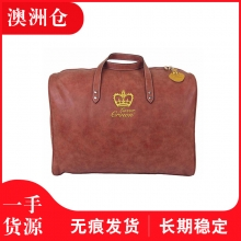 预订款【澳洲直邮】Imperial 升级版皇冠豪华羊毛被子   密度500g(King240*210cm)