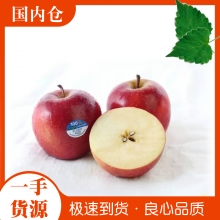 【澳有三仓】新西兰皇后玫瑰苹果12个装   2600g