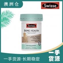 【澳洲直邮】Swisse儿童钙+维生素D3