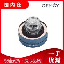 【澳有三仓】CEMOY 4D反重力飞碟眼霜20ml
