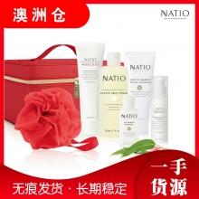 【澳洲直邮】Natio 2017限量红色礼盒6件套装