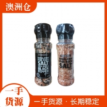 【超市代购】Stonemill 玫瑰黑胡椒岩盐 两种规格可选