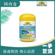 【澳有三仓】Nature's Way 佳思敏 天然儿童维生素D+钙软糖 香草味