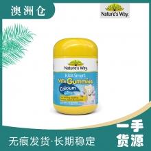 【澳洲直邮】Nature's Way 佳思敏 天然儿童维生素D+钙软糖 香草味