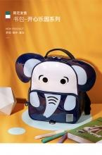 【国内发货】2020年新款儿童书包