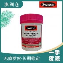 【澳洲直邮】Swisse 高浓度蔓越莓精华 90粒