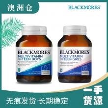 【澳洲直邮】blackmores青少年脑黄金