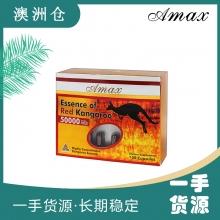 【澳洲直邮】AMAX红袋鼠精胶囊50000mg 100颗