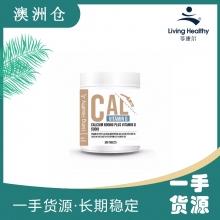 【澳洲直邮】living healthy 钙片 600mg*300粒