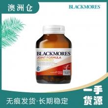 【澳洲直邮】Blackmores 氨糖软骨素 加强关节灵120片