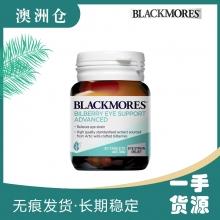 【澳洲直邮】Blackmores 蓝莓素护眼 30片