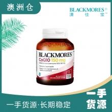【澳洲直邮】Blackmores 辅酶Q10胶囊30粒 保护心脏