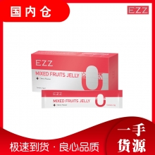 【澳有三仓】EZZ减肥果冻       两盒起售单盒不发 21-10日期