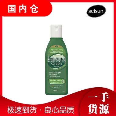 【澳有三仓】Selsun 特效止痒去屑洗发水200ml  绿色盖