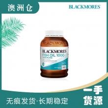【澳洲直邮】Blackmores 深海鱼油胶囊无腥味1000mg 400粒